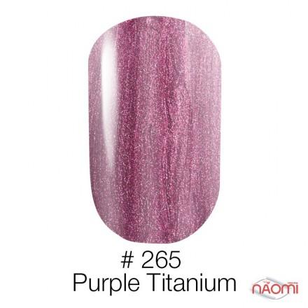 Гель-лак Naomi 265  Purple Titanium мягкая розовая фуксия, с перламутром, 6 мл, фото 1, 95.00 грн.
