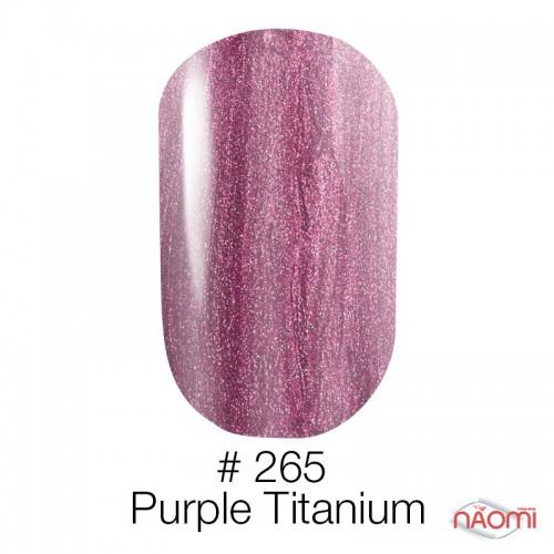 Гель-лак Naomi 265  Purple Titanium мягкая розовая фуксия, с перламутром, 6 мл, фото 1, 55.00 грн.