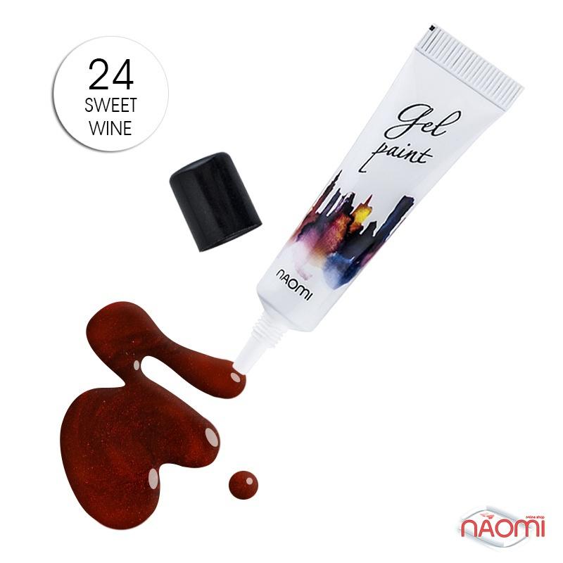 Гель-паста Naomi № 24 Sweet Wine бордово-винный с шиммерами, 10 г, фото 1, 185.00 грн.