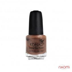 Специальный лак для стемпинга KONAD 5 мл - Brown / Перламутровый коричневый S60