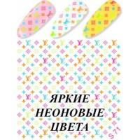 Слайдер-дизайн S 71 Логотипы неон