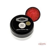 3D Гель-пластилин KOTO 22 красный, 5 г