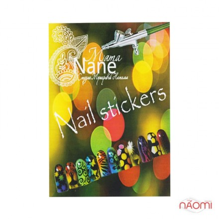 Трафареты-наклейки для nail-art №4, в наборе 10 листов, по 45 видов, весеняя коллекция, фото 1, 250.00 грн.
