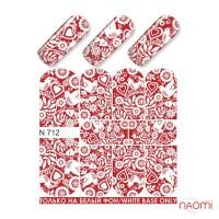 Слайдер-дизайн N 712 Валентинки