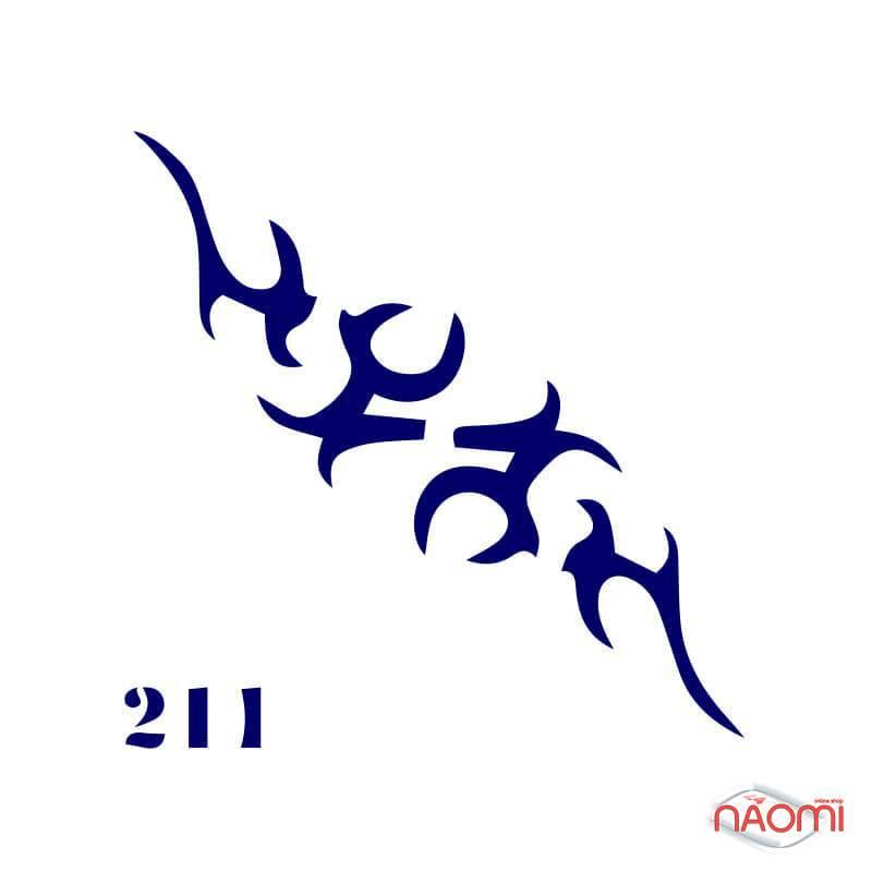 Трафарет для временного тату Креативные и стильные №211 6х6 см, фото 1, 5.00 грн.