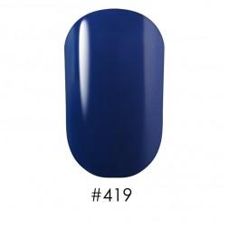 Лак Naomi 419 синий с сиреневым отливом, 12 мл