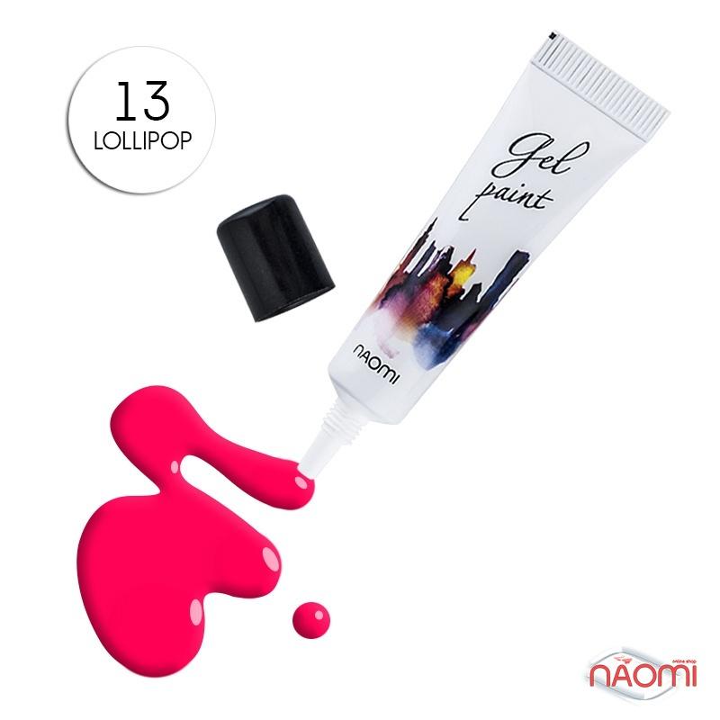 Гель-паста Naomi № 13 Lollipop неоново-розовый, 10 г, фото 1, 185.00 грн.