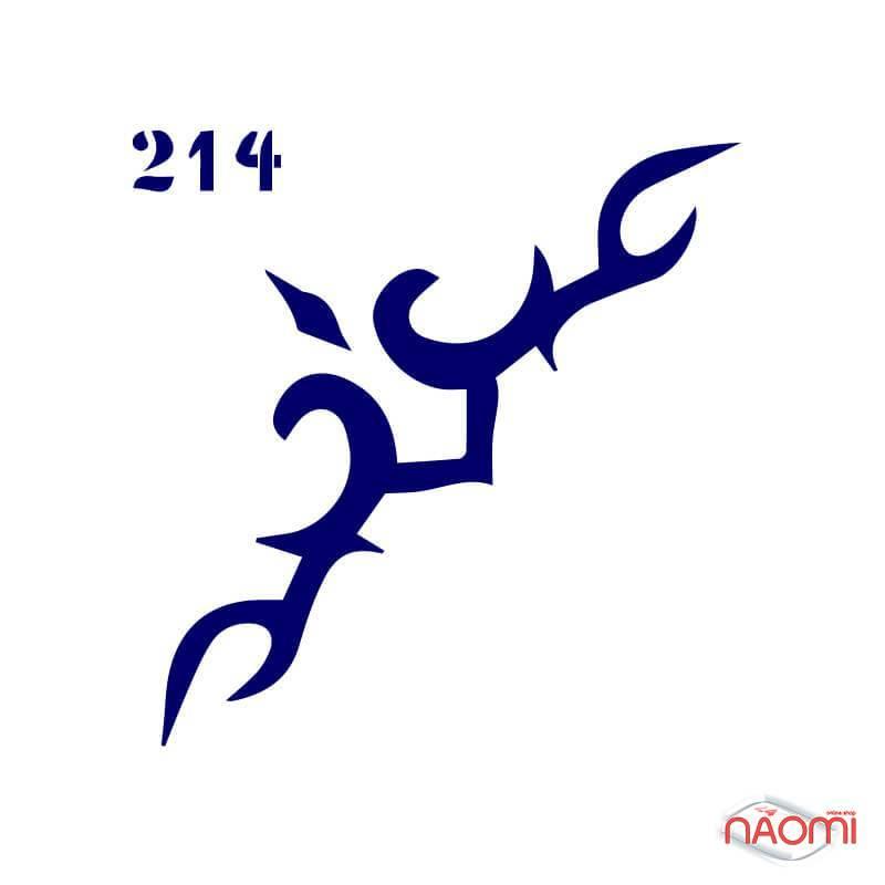 Трафарет для временного тату Креативные и стильные №214 6х6 см, фото 1, 5.00 грн.