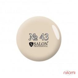 Акриловая краска Salon Professional 43 серебристая с перламутром, 3 мл