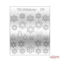 Металлизированные наклейки № 50 снежинки, ёлки, цвет серебро
