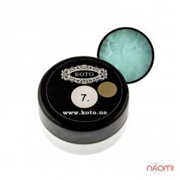 3D Гель-пластилин KOTO 07 светло-бирюзовый, 5 г
