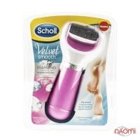 Электрическая роликовая пилка Sholl для удаления загрубевшей кожи, цвет розовый