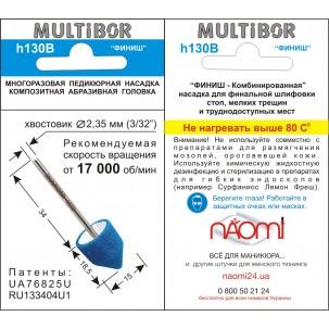 Насадка для педикюра Композит, пуля малая синяя 15 мм (h130 B)