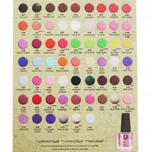 Лак NUB 049 Gossip Girl розовый виноград, 14 мл