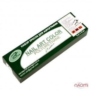Набор полиуретановых красок для аэрографа, PREMIUM Edition, Water series (набор 8х15мл)