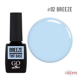 База цветная GO Active Tint Base 02 Breeze, пастельно-голубой, 10 мл