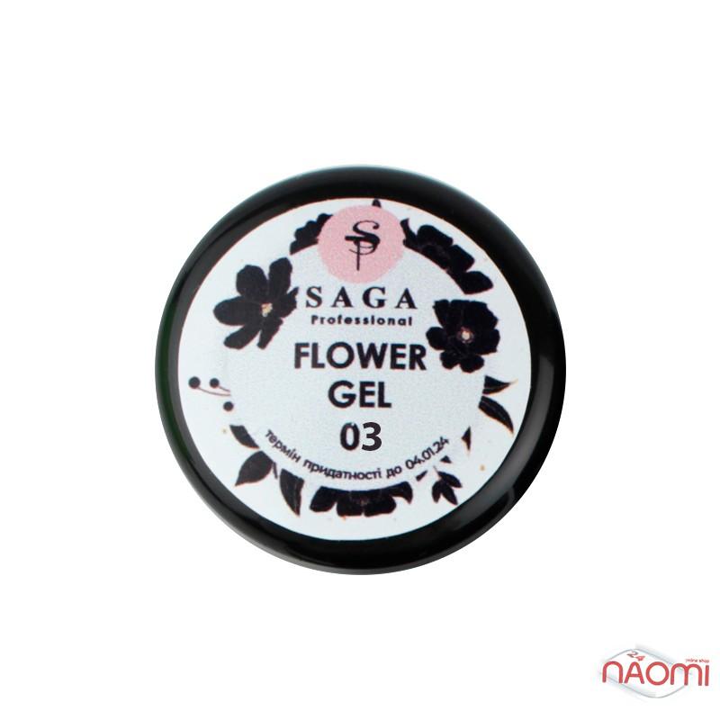 Гель Saga Professional Flower Gel 03 с сухоцветами, цвет сенный, 5 мл, фото 2, 75.00 грн.