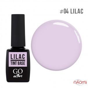 База цветная GO Active Tint Base 04 Lilac, пастельно-сиреневый, 10 мл