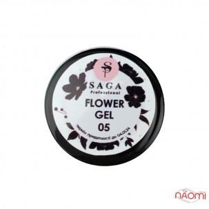 Гель Saga Professional Flower Gel 05 с сухоцветами, цвет бежевый, 5 мл