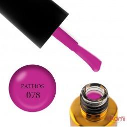Гель-лак F.O.X Spectrum Gel Vinyl 078 Pathos пурпурно-розовый, 7 мл