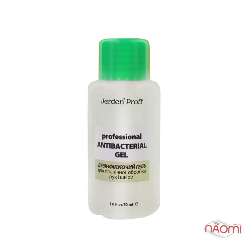 Гель для дезинфекции рук и кожи Jerden Proff Professional Antibacterial Gel, 50 мл, фото 2, 30.00 грн.