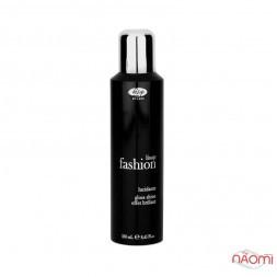 Жидкость для блеска волос Lisap Fashion Lucidante с протеинами шелка, 250 мл