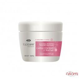 Маска Lisap Top Care Repair Chroma Care Protective Mask защитная для окрашенных волос, 500 мл
