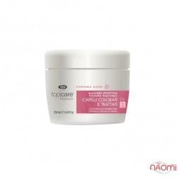 Маска Lisap Top Care Repair Chroma Care Protective Mask захисна для фарбованного волосся, 250 мл