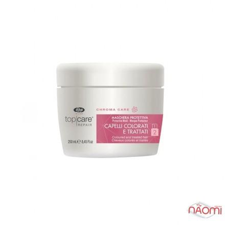 Маска Lisap Top Care Repair Chroma Care Protective Mask защитная для окрашенных волос, 250 мл, фото 1, 325.00 грн.
