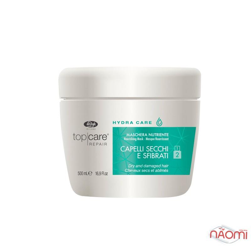 Маска Lisap Top Care Repair Hydra Care Nourishing Mask питающая для сухих волос, 500 мл, фото 1, 480.00 грн.