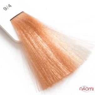 Крем-краска для волос Lisap LK Creamcolor OPC 9/4, очень светлый блондин махагоновый, 100 мл