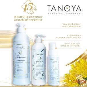 Крем-маска колагено-эластинова TANOYA Колекція 15 з ароматом мімози, 500 мл