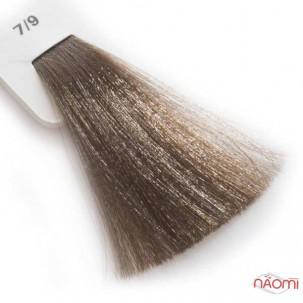 Крем-краска для волос Lisap LK Creamcolor OPC 7/9, блондин коричневый холодный, 100 мл