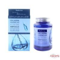 Сыворотка ампульная для лица Farmstay Collagen&Hyaluronic Acid с коллагеном и гиалуроновой кислотой, 250 мл