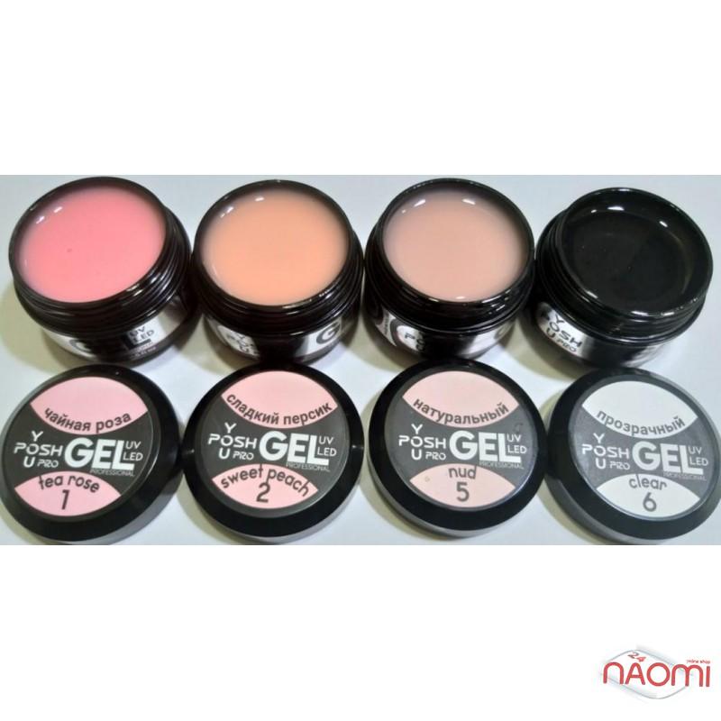 Гель цветной You POSH Gel 11, мягкий розовый, 30 мл, фото 2, 220.00 грн.