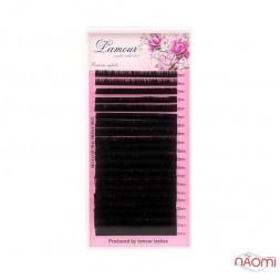 Вії Lamour D 0,085 (20 рядків: 6-13 мм), чорні