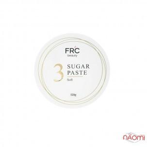 Паста для шугаринга FRC Beauty Sugar Paste Soft 3, 150 г