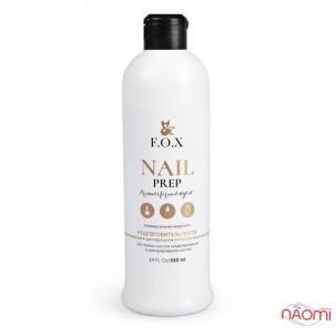 Підготовлювач нігтя F.O.X NANO Dehydrator Nail Prep, 550 мл