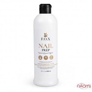 Подготовитель ногтя F.O.X NANO Dehydrator Nail Prep, 550 мл