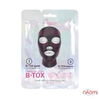 Маска для лица и шеи Via Beauty коллагеновая бото B-TOX, 36 г