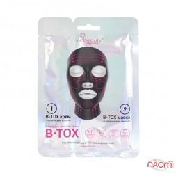 Маска для обличчя та шиї Via Beauty колагенова Бото B-TOX, 36 г