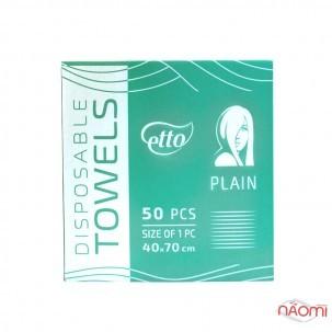 Одноразовые полотенца Etto Plain гладкие, 40 х 70 см, 50 шт.