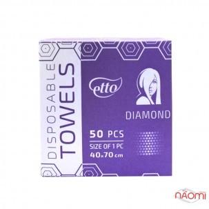Одноразовые полотенца Etto Diamond соты, 40 х 70 см, 50 шт.