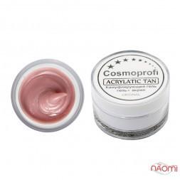 Акрил-гель Cosmoprofi Professional Aсrylatic Tan, телесно-розовый, 15 г