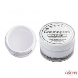 Гель однофазний Cosmoprofi Professional Clear, прозорий, 15 г