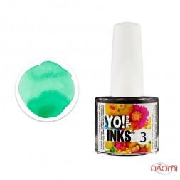 Чорнило Yo nails Inks 3, колір зелений, 5 мл