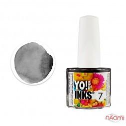Чорнило Yo nails Inks 7, колір чорний, 5 мл