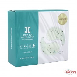 Патчі під очі Jayjun Green Tea Eye Gel Patch, 20 шт.