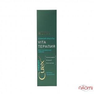 Эликсир красоты для всех типов волос Estel Curex Vita терапия, восстановление, сияние, 100 мл