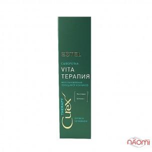 Сыворотка для всех типов волос Estel Curex Vita терапия, восстановление секущихся кончиков, 100 мл